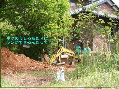 200811_050_