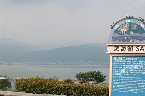 201088_060_r